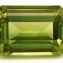 Australian Sapphire Green Emerald Cut