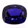 Ceylon Sapphire Blue Cushion 1.25 carats