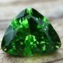 Tsavorite Garnet Trilliant 0.82 carats