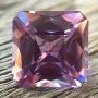 Madagascan Sapphire Purple Square Radiant