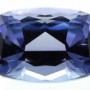 Tanzanite Cushion 1.35 carats