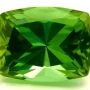 Tourmaline Green Cushion 0.9 carats