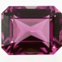 Madagascan Sapphire Purple Emerald Cut 0.75 carats