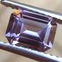 Spinel Purple Emerald cut 0.88 carats